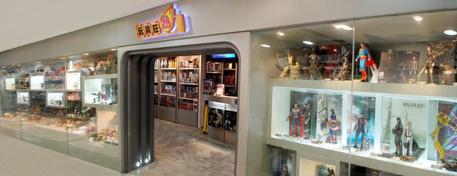 Esta tienda de Hot Toys es el mismísimo paraíso friki.
