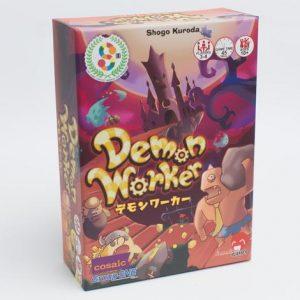 Demon Worker caja del juego