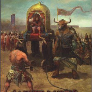 La Puerta de Ishtar portada